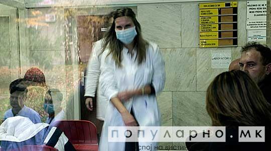 Минатата недела 2.059 заболени од грип, сезонава 10.545