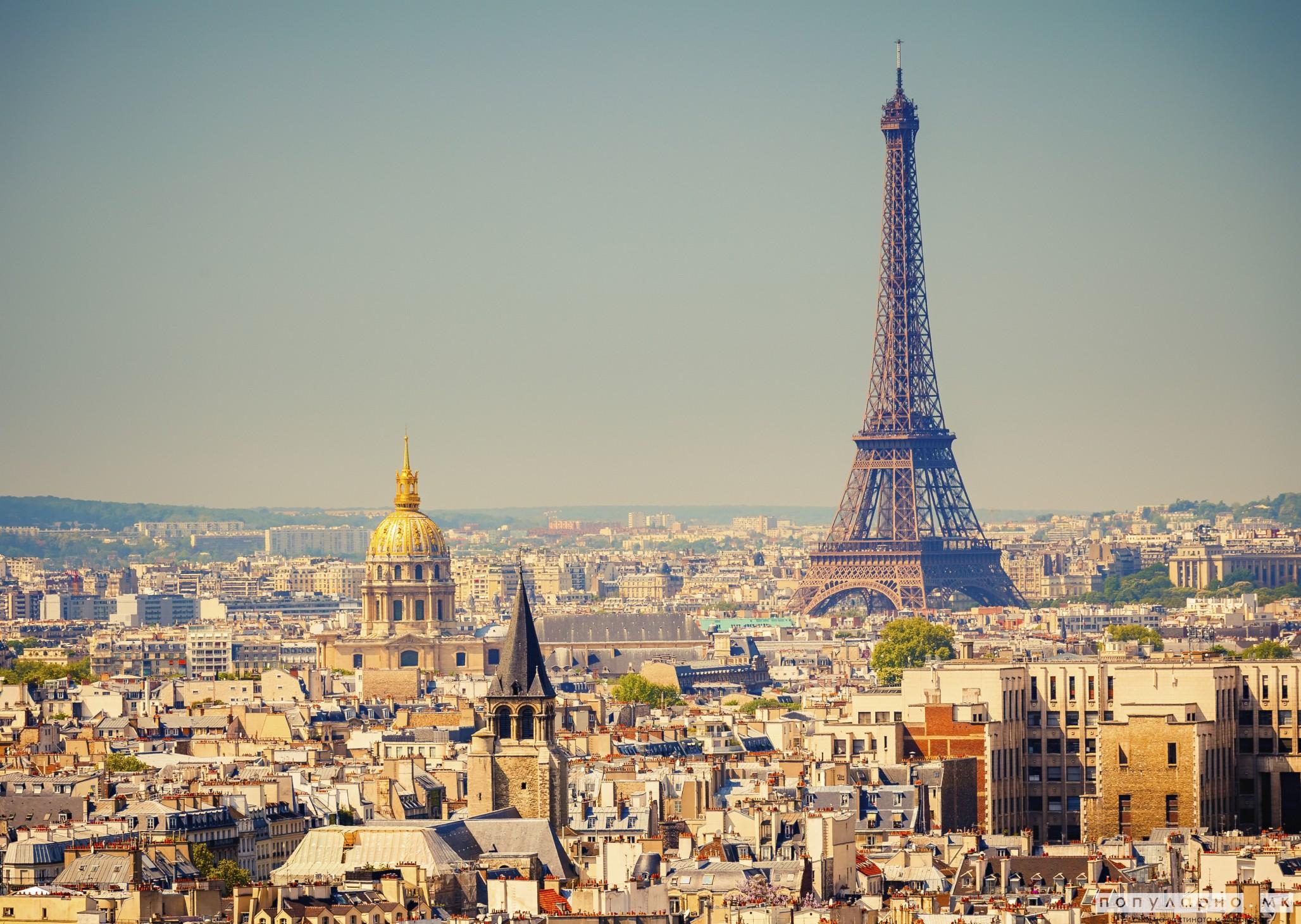 Париз: Шест квадрати за 76.000 евра