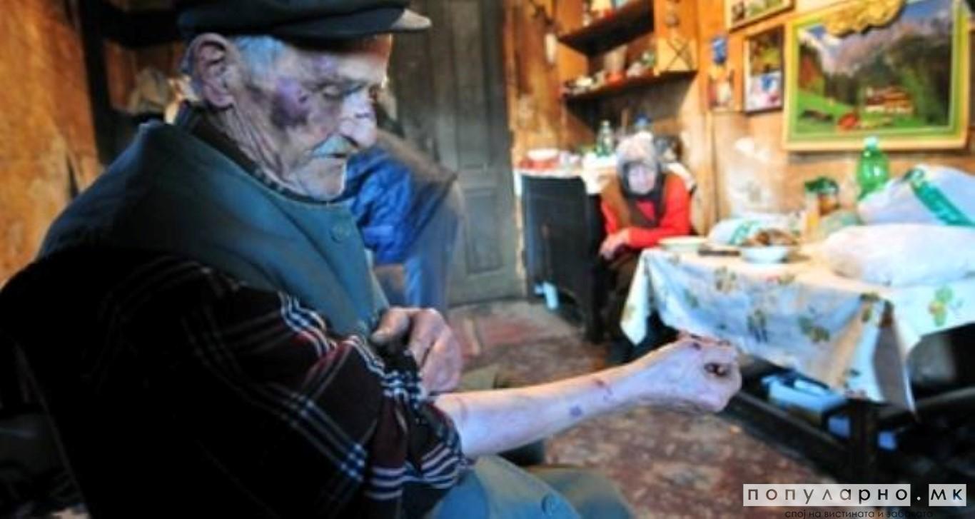 Потпишете ја петицијата за ослободување на дедо Љубе