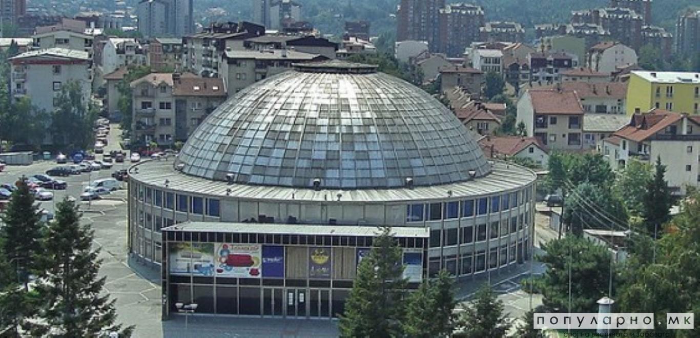 Откажани сите манифестации во Универзална сала: Прокиснала покривната конструкција