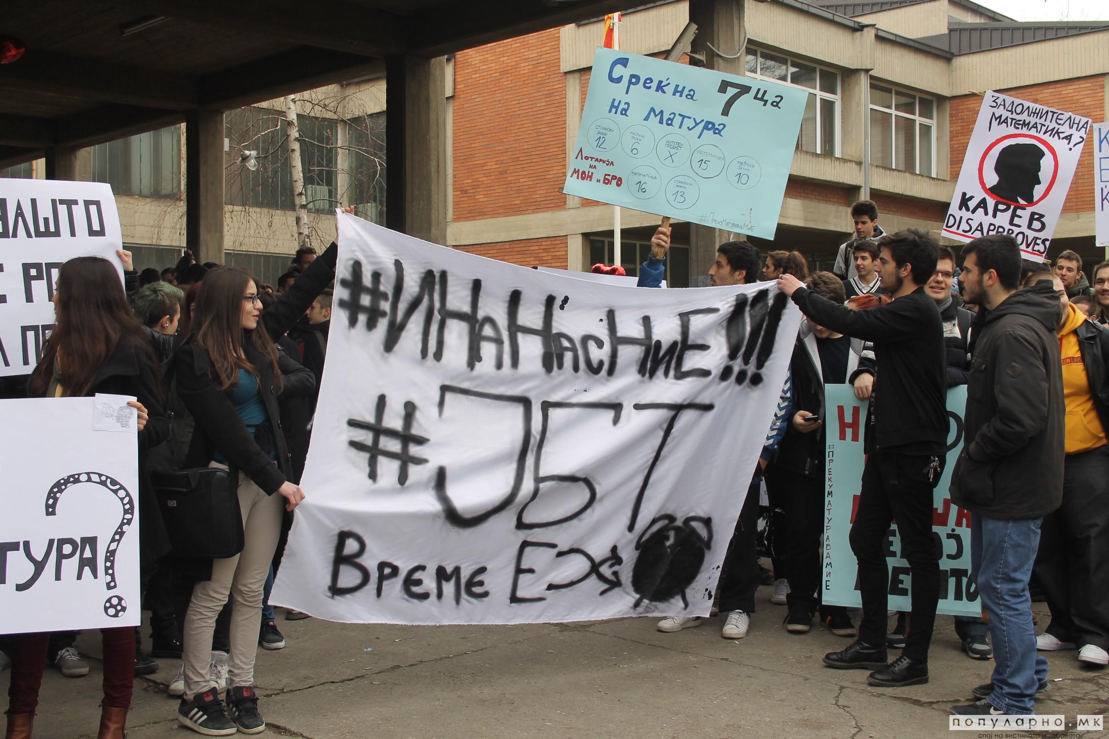 ФОТО: Средношколците бараат дијалог со МОН, во спротивно протестите ќе продолжат