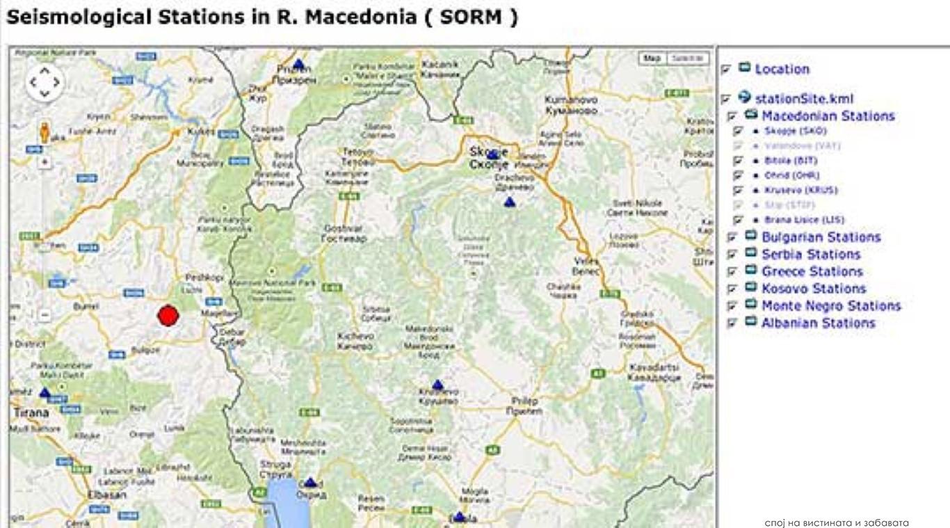 Почувствувани пет земјотреси во Дебарско