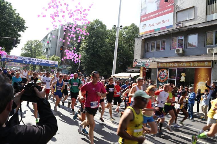 Последен повик за пријавување на Виз Ер Скопскиот маратон
