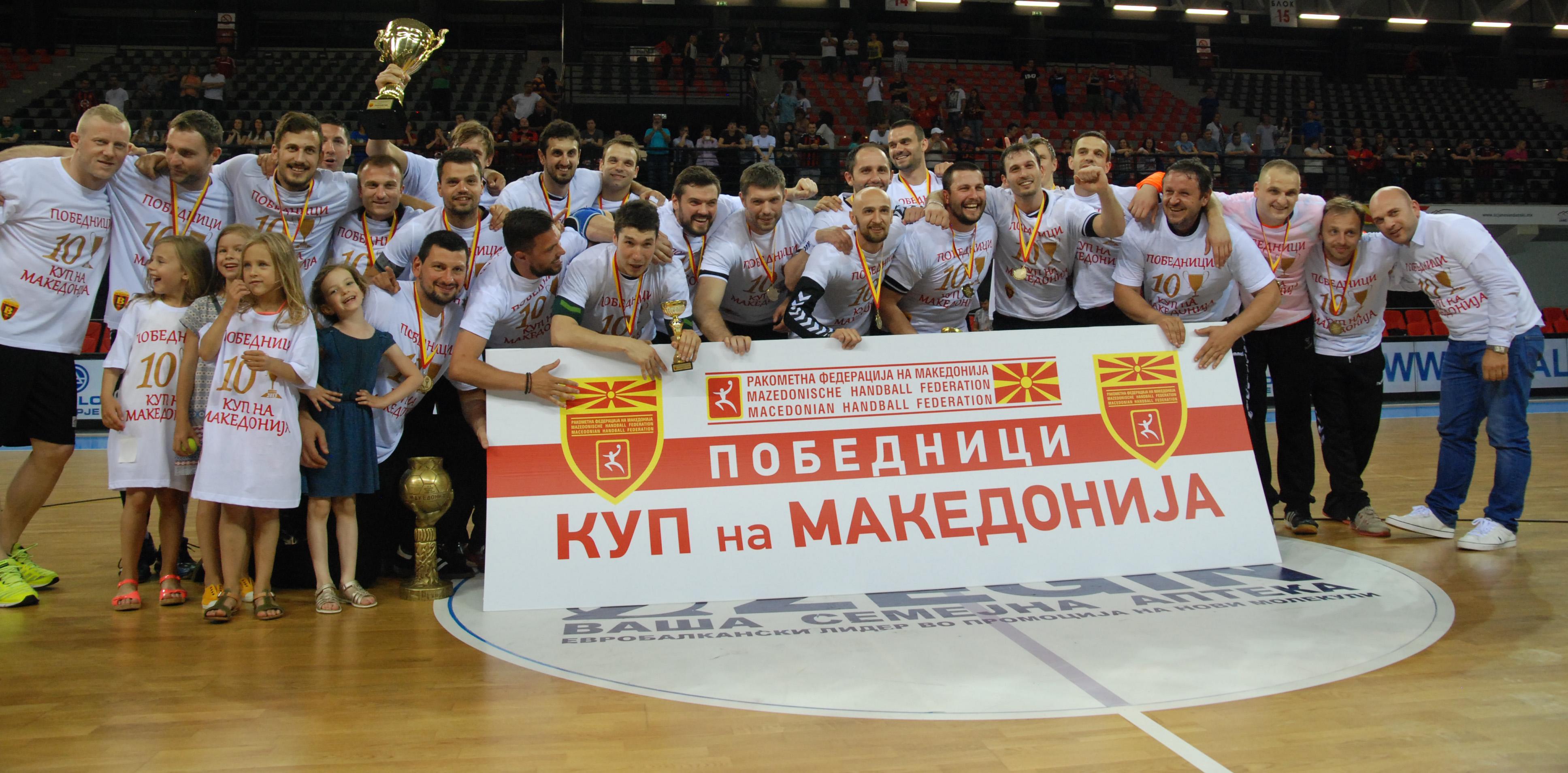 ФОТОГАЛЕРИЈА: Вардар победник на Купот на Македонија