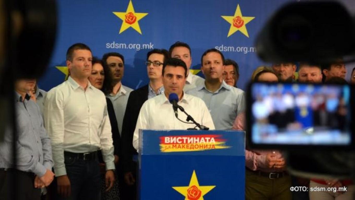 СДСМ објави нови прислушувани разговори поврзани со уставното име на Македонија