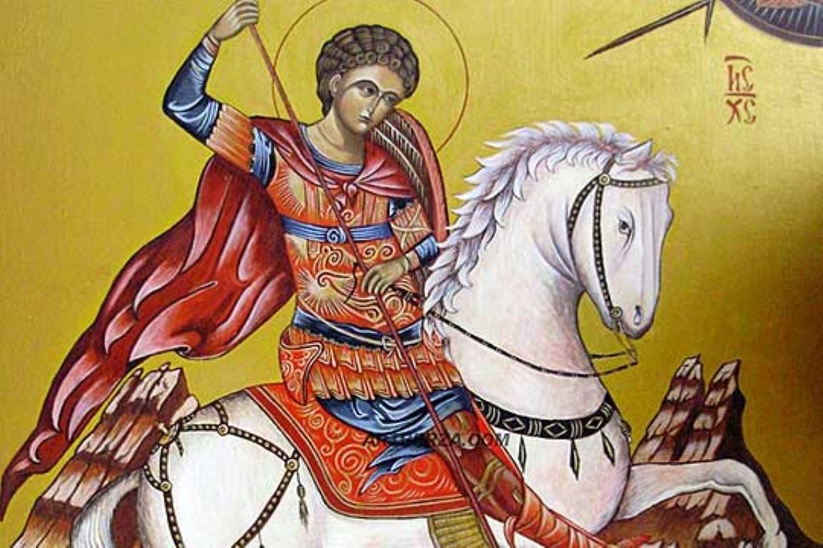 Св.великомаченик Георгиј Победоносец (Ѓурѓовден)