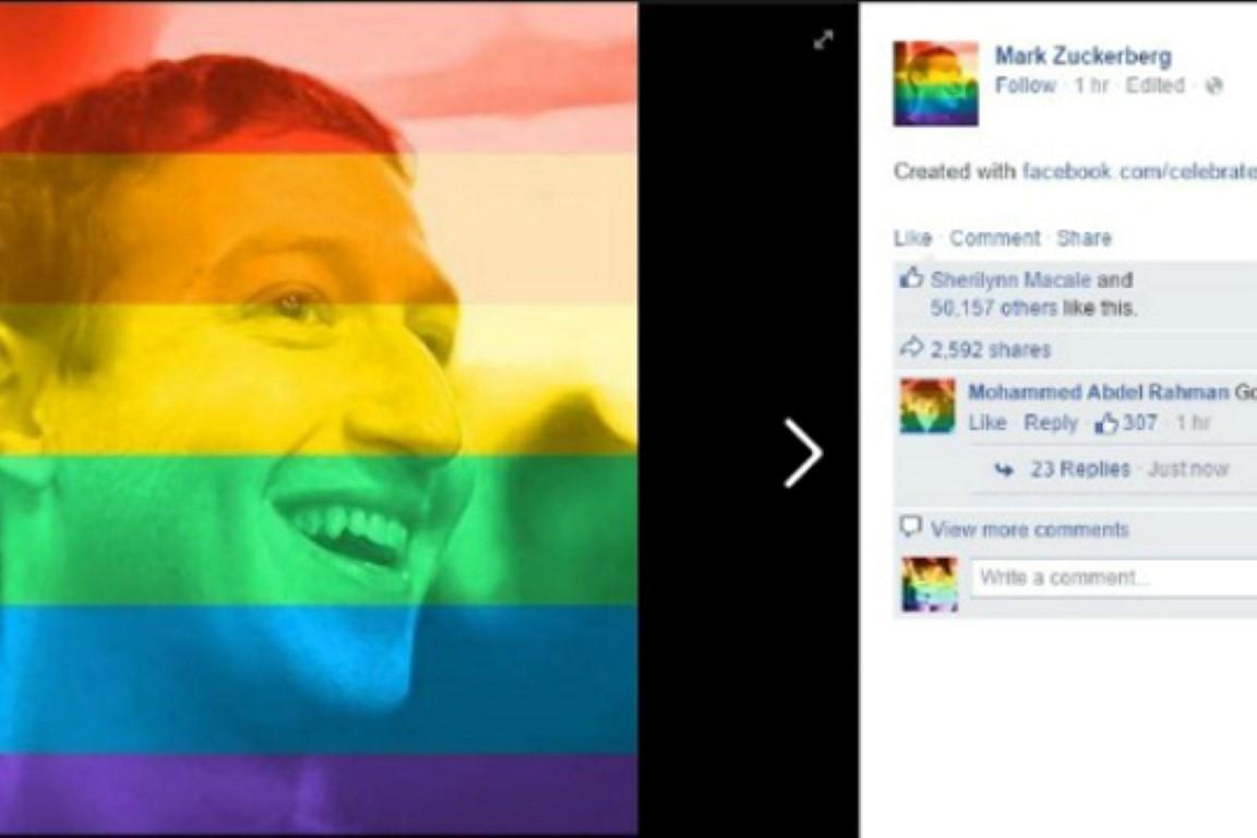 Дали Фејсбук експериментира со фотографиите со филтер со боите на виножитото?