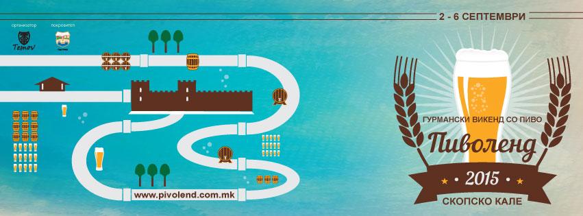 Објавена програмата на Пиволенд: И оваа година фестивалот со поддршка на македонската музика