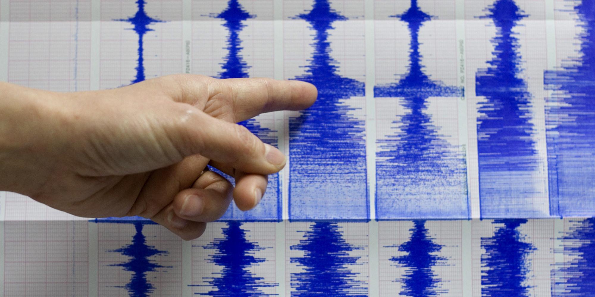 Земјотрес почувствуван вечерва во јужните делови на Македонија