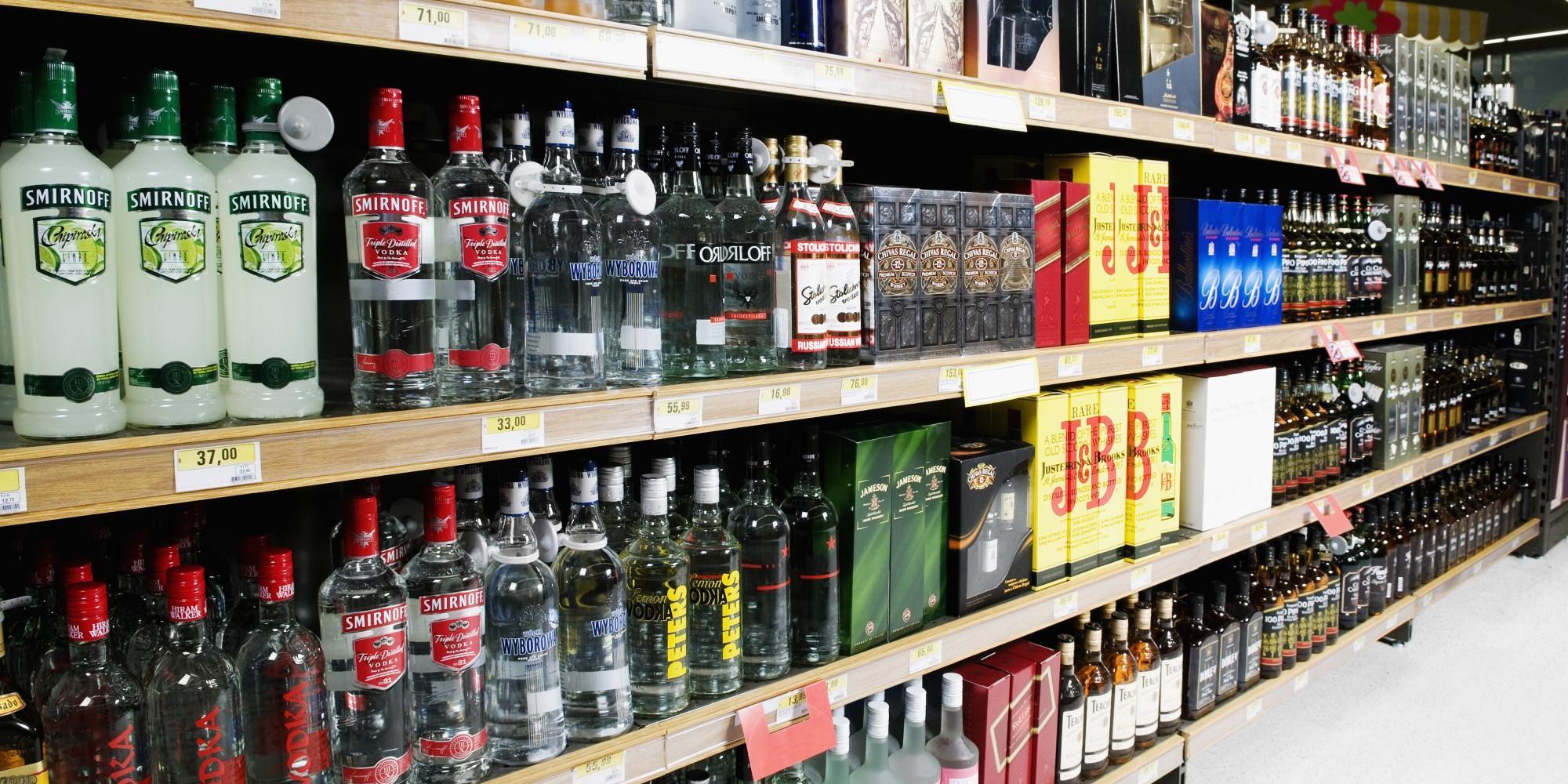 Две правни лица од Скопје нелегално продавале алкохол