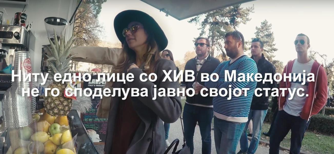 """ВИДЕО: """"Јас сум ХИВ позитивен"""" - социјален експеримент во Градски парк во Скопје"""