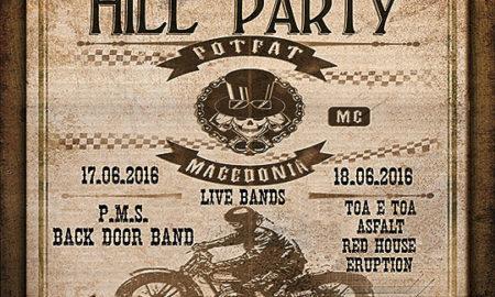 """""""Hill Party"""" на Водно за 18. роденден на мотоклубот """"Потфат"""""""