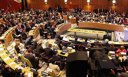 Македонска делегација на Генерално собрание на ОН во Њујорк
