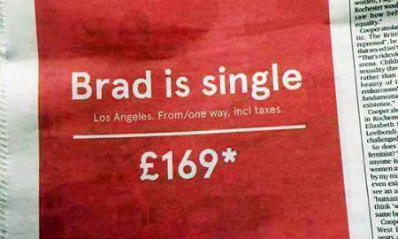Бред е сингл!