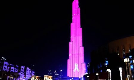 Бурџ Калифа осветлена во розово