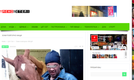 ТРЕНДСЕТЕРИ: Нов македонски веб сајт посветен на модата, гламурот и светскиот џет сет
