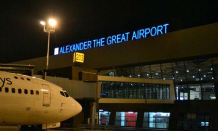 """Аеродромот """"Александар Велики"""" е отворен и функционира нормално"""