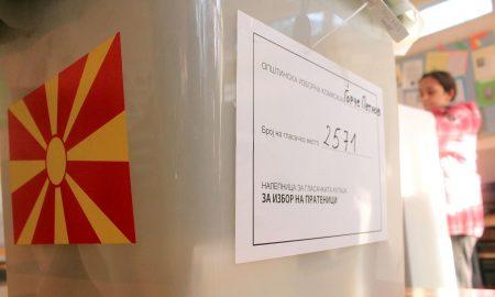 ЦИВИЛ: Регистрирани полнење на кутии и гласање во име на починати гласачи