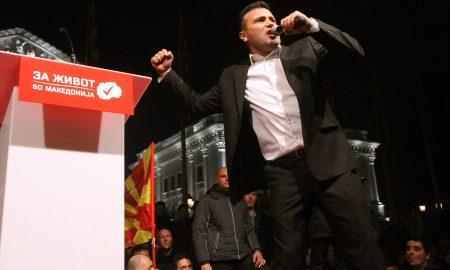 СДСМ тврди дека со ВМРО-ДПМНЕ освоиле по 51 пратенички мандат