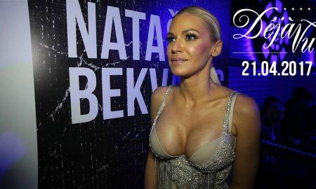 """Наташа Беквалац овој петок на најлудата """"афтерворк"""" забава во """"Дежаву"""""""