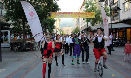 Баскерфест на скопскиот плоштад (ФОТОГАЛЕРИЈА)