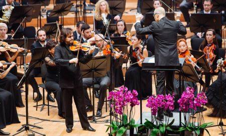 Македонската филхармонија одбележа 73 години од постоењето (ФОТО)