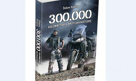 "Промоција на книгата ""300.000 километри мотоавантура"" на Жељан Ракела"