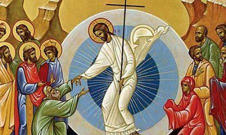 Света Педесетница - Духовден (Св.Троица)