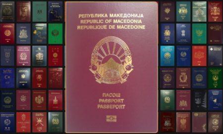 Македонците може да патуваат без виза во 125 земји