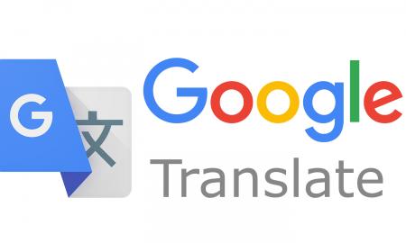 """""""Google Translate"""" може да преведува """"офлајн"""" на 59 јазици, вклучително и на македонски"""
