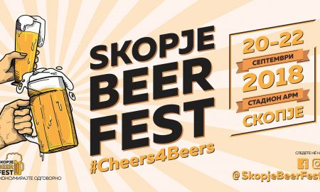 "Пиволенд прераснува во ""Skopje Beer Fest"""