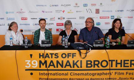 """ИФФК """"Браќа Манаки"""" завршува со награди за најдобрите кинематографери"""