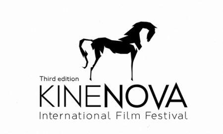 """Почнува третиот фестивал на дебитантски филм  """"Киненова"""""""