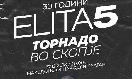 """Еден од најпознатите албански рок бендови """"Елита 5"""" настапува во Скопје"""